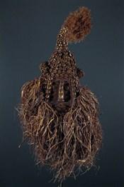 Art africain - Masques - Masque Mukyeem Ngendee Kuba