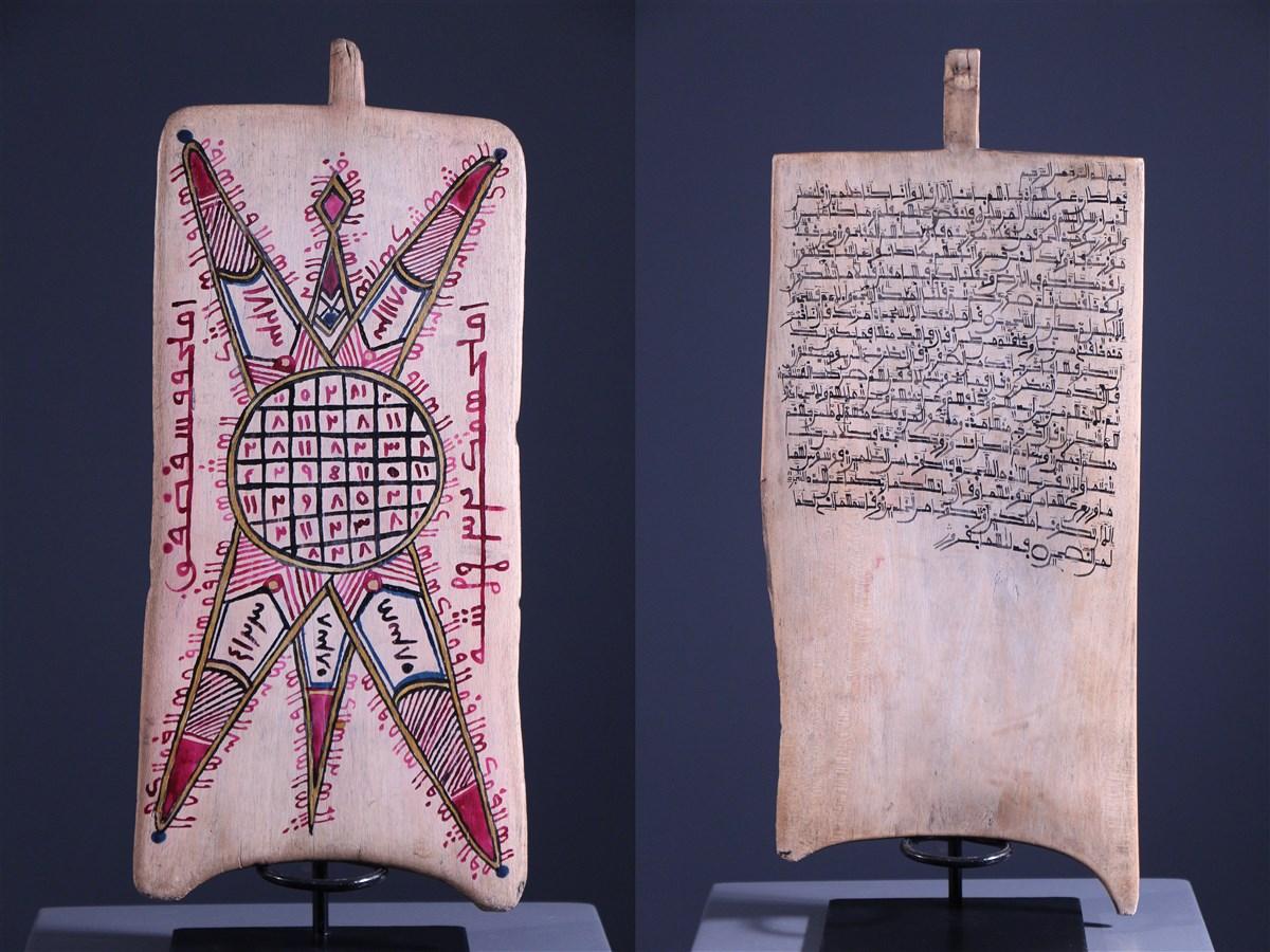 Paire de planches coraniques Allo - art primitif